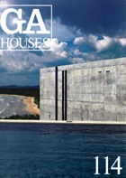 Cover art for GA Houses, January 2010