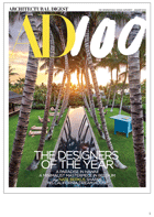 Cover art for Architectural Digest, January 2018